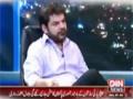 Pakistani Media  Pakistani Were treats Likes  Animal In Saudi Arabia
