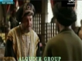 [28] The Gate Of Sustenance - Imam Mohammed Al Jawad (As) - Arabic Sub English