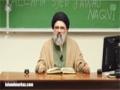 Falsafa-e-Karbala - Lecture at LUMS - 2015  Ustad Syed Jawad Naqavi - Urdu