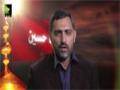 [1] Qayam e Imam Hussain (A.S) Kay Awamil - Maulana Syed Nusrat Abbas Bukhari - Muharram 1437/2015 - Urdu