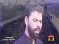 [02] Zameen-e-Karbala - Br Shadman Raza - Muharram 1437/2015 - Urdu