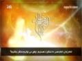 İmam Zamanla (ə.f) munacat - English Sub Azeri Sub Farsi