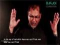 [12] Aye Khakay Pakay Karbala - Professor Muhammad Abid - Muharram 1437/2015 - Urdu Sub English