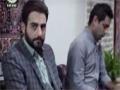 [07] [Serial] پرده نشین Secluded - Farsi sub English