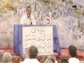 حجت الاسلام رفیعی - پنج راهکار برای جلوگیری از مورد غضب الهی واقع ش