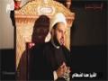 من هو الحسين (ع) - اليوم الاول من شهر محرم الحرام - نيويورك -Arabic