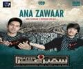 [Audio 03] Mashk - Ali Shanawar & Ali Jee - Muharram 1437/2015 - Urdu