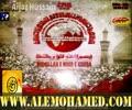 [Audio 05] Abalfazl - Br Nadeem Sarwar - Muharram 1437/2015 - Urdu