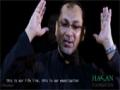 [05] Yeh Aza-e-Shah-e-Karbala - Professor Muhammad Abid - Muharram 1436/2014 - Urdu Sub English