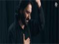 [04] Aey Musafir - Nadeem Sarwar - Muharram 1437/2015 - Urdu