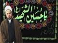 ومثلي لا يبايع مثله - اليوم السادس - نيويورك - Arabic