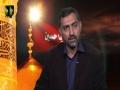 [04] Qayam e Imam Hussain (A.S) Kay Awamil - Maulana Syed Nusrat Abbas Bukhari - Muharram 1437/2015 - Urdu