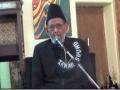 [07] Islam Hi Kyun? - 6th Muharram 1437 A.H - Dr. Payam Azmi - Urdu