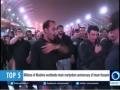 5 million mourners gather in Karbala to mark Imam Hussein martyrdom - 22 Oct 2015 - English