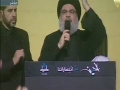 Syed Hasan Nasrallah ليلة العاشر من محرم - السيد حسن نصرالله - Arabic