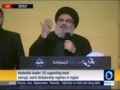 Sayed Nasrallah Speech IN PERSON - Night of Ashura - Muharram 1437 - 23 Oct 2015 - English