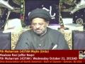 [07] Maulana Razi Jaffar Naqvi - Muharram 1437/2015 - Urdu