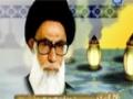 [182] آثار اشتیاق به حق تعالی - زلال اندیشه - Farsi