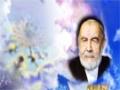 [184] برکات لطف و عطای پروردگار - زلال اندیشه - Farsi