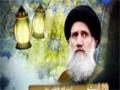 [185] برگی از مظلومیت امام صادق (ع) - زلال اندیشه - Farsi