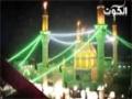 [04] منازل آل البيت - مرقد محمد وابراهيم أبناء مسلم بن عقيل ع - Arabic