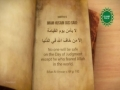 [5/40] Hadith Series of Imam Al-Husain (as) - English