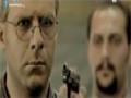 [09] Irani Serial - Aamin | آمین - Farsi
