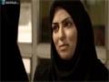 [11] Irani Serial - Aamin | آمین - Farsi