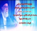 أهمية العدالة في الحكومة Speech of Ayatullah Khamenei - Farsi sub Arabic