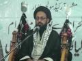 [03] Wilayat Ali (A.S) Aur Uske Taqaze - H.I Sadiq Taqvi - Muharram 1437-2015 - Urdu