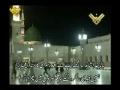 Masaaib e Karbala - Arabic Latmiya sub Urdu