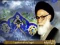 [192] خوف از خدا و ترک محرمات - زلال اندیشه - Farsi