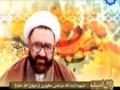 [195] زیبایی معنوی امام علی (ع) - زلال اندیشه - Farsi