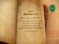 [10/40] Hadith Series of Imam Al-Husain (as) - English