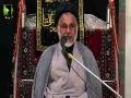 [14 Muharram] Ameer Mukhtar   امیر مختار - H.I Hassan Zafar Naqvi - Muharram 1437 Urdu