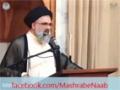 اگر شیخ نمر کو شہید کیا گیا تو ملتِ تشیع کا ردِ عمل کیا ہو گا - Urdu