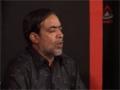 7th Moharram Shahadat Hazrat e Qasim AS | Salaam : Shaheed Sibt e Jafar - Urdu