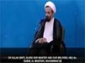 [01] [Ramadan Lecture 2012] H.I. Alireza Panahian - English Subtitles