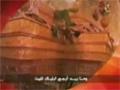 الإمام زين العابدين عليه السلام - الشيخ حسين الأكرف - Arabic