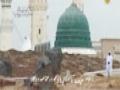 زيارة الإمام زين العابدين (ع)  بصوت رضا نور الدين - Arabic