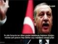 Rehber\'e ve Şia\'ya dil uzatan erdoğan\'a  Selahattin Özgündüz Hocadan yanıt! - Turkish Sub English