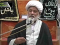 [03] Hikmate Azadari | حکمت عزاداری - H.I. Ghulam Abbas Raesi - 14th Muharram 1437/2015 - Urdu