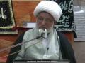 [06] Hikmate Azadari | حکمت عزاداری - H.I. Ghulam Abbas Raesi - 17th Muharram 1437/2015 - Urdu
