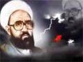 Şehit Ayetullah Murtaza Mutahhari hakkında konuşması - Farsi Sub Turkish