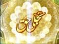[12 Nov 2015] Tajallie Haq | تجلی حق | Falsafa-e-Nabowat - Urdu