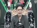 [01] Tafseer Surah Raad - Maulana Syed Mahir Hussain - Muharram 1437/2015 - Urdu