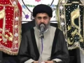[01] Nizame Hidayat Aur Maqame Wilayat - H.I. Syed Ahmed Iqbal Rizvi - 17th Muharram 1437 - Urdu