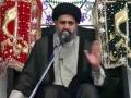 [02] Nizame Hidayat Aur Maqame Wilayat - H.I. Syed Ahmed Iqbal Rizvi - 18th Muharram 1437 - Urdu