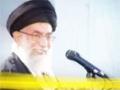 Imam Khamenei - sei dein eigener Testamentsvollstrecker (Deutsch) - Farsi sub German