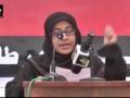 [یوم حسین ع] Khawaher Asma Zehra - 29 Oct 2015 - Karachi University - Urdu
